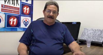 Túnel do Tempo: Margarido fala sobre a Comissão Processante – 01/11/2018