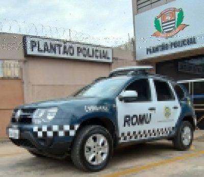 Guarda Municipal apreende drogas no Jardim Guanabara
