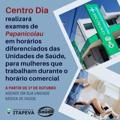 Exames de papanicolau em horário diferenciado serão realizados pelo Ambulatório de Especialidades Centro Dia a partir de 1⁰ de outubro